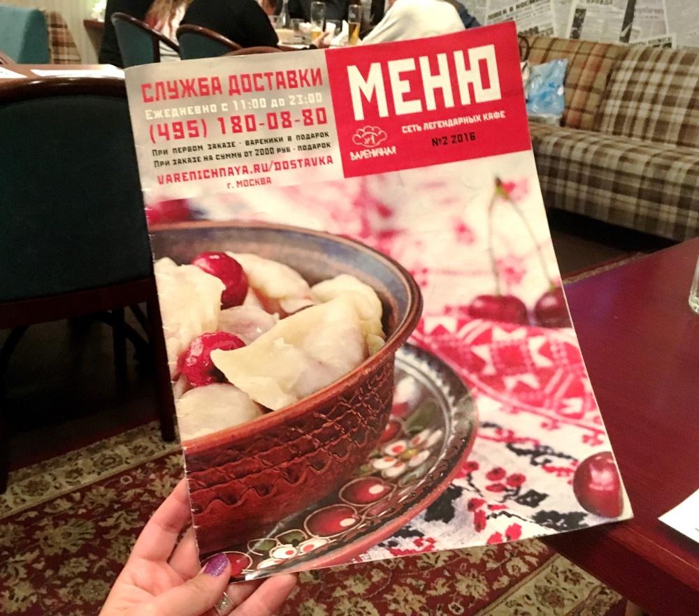 the fidgety foodie_memoirs of Russia